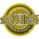 赣州二手信息网_李师傅的头像