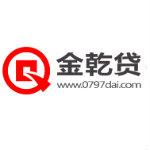 赣州二手信息网_刘师傅的头像