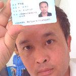 赣州二手信息网_优信罗的头像