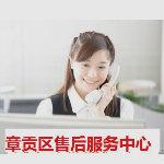 赣州二手信息网_客服人员的头像