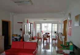 和信花园131平米3室2厅2卫出售